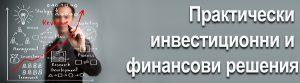 04_Finance_bg